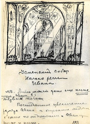 Eisensteins sketch for Ivan the Terrible: Part II